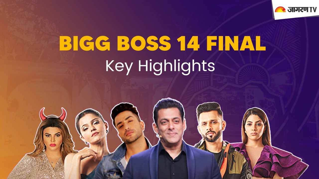 Bigg Boss 14 Highlights: Rubina Dilaik wins Bigg Boss 14 after 140 days of journey