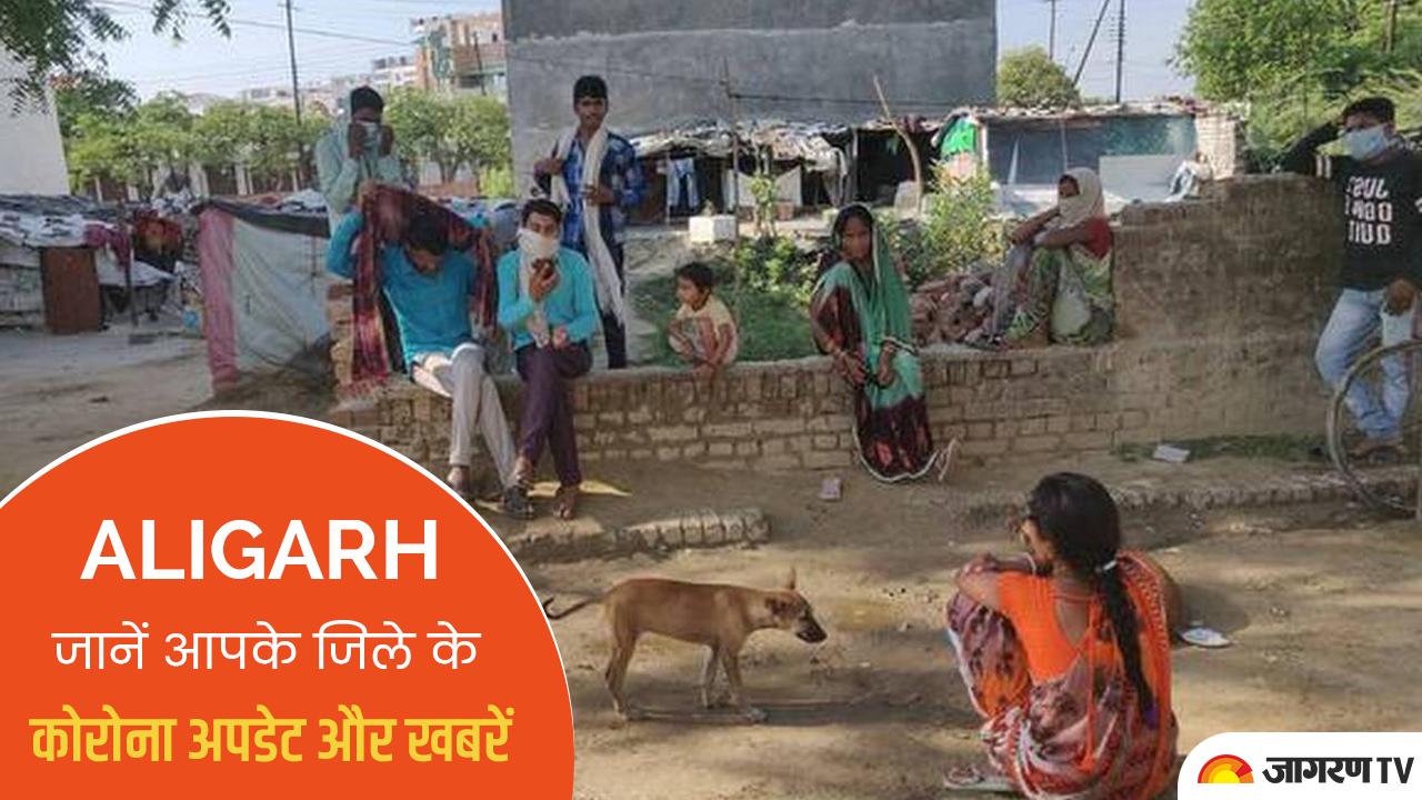 Aligarh News : चुनावी रंजिश में घर में घुसकर की मारपीट, पुलिस ने मामला दर्ज किया