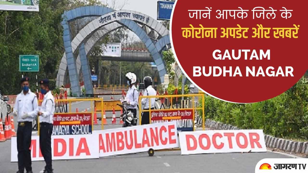 Gautam Buddh Nagar News : फ्लैट में रेव पार्टी कर रहे 15 लोगों को पुलिस ने किया गिरफ्तार