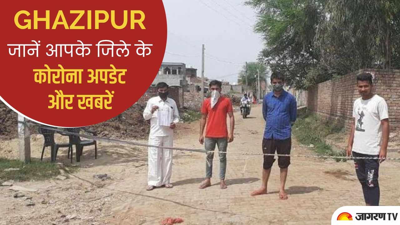Ghazipur News: कोरोना के बढ़ते मामलों के चलते गाजीपुर में भी होगा आक्सीजन प्लांट स्थापित