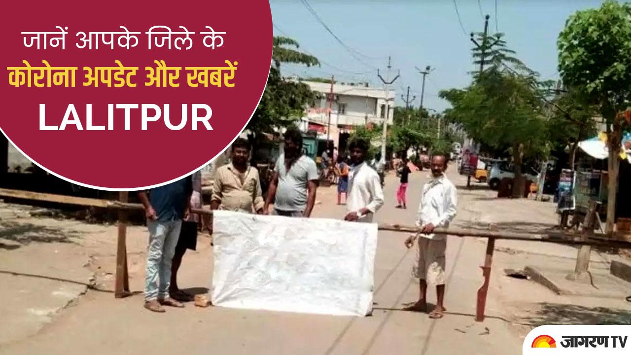 Lalitpur News : जनपद में खुले बाजार, केवल शनिवार-रविवार रहेगी बंदी