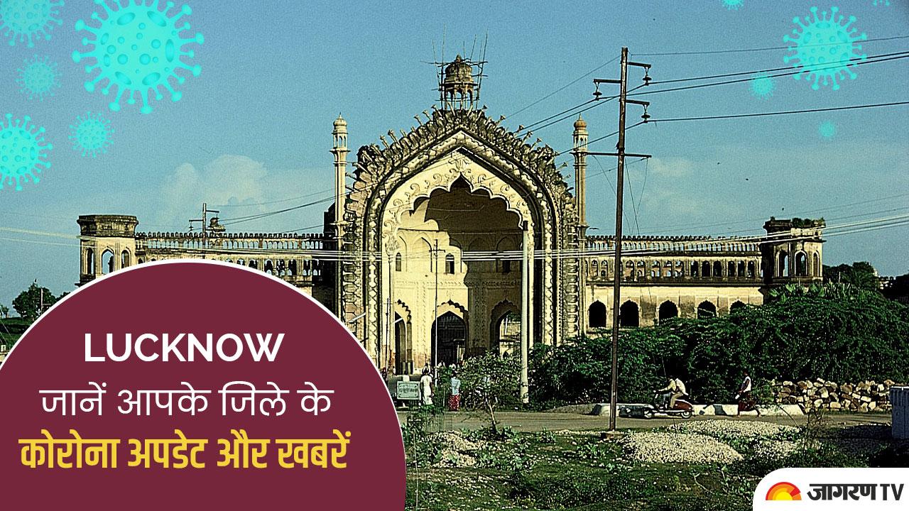 Lucknow News  :डिप्टी CM मौर्य का बड़ा दावा, बोले- हम साल 2022 में 300 से अधिक सीटों