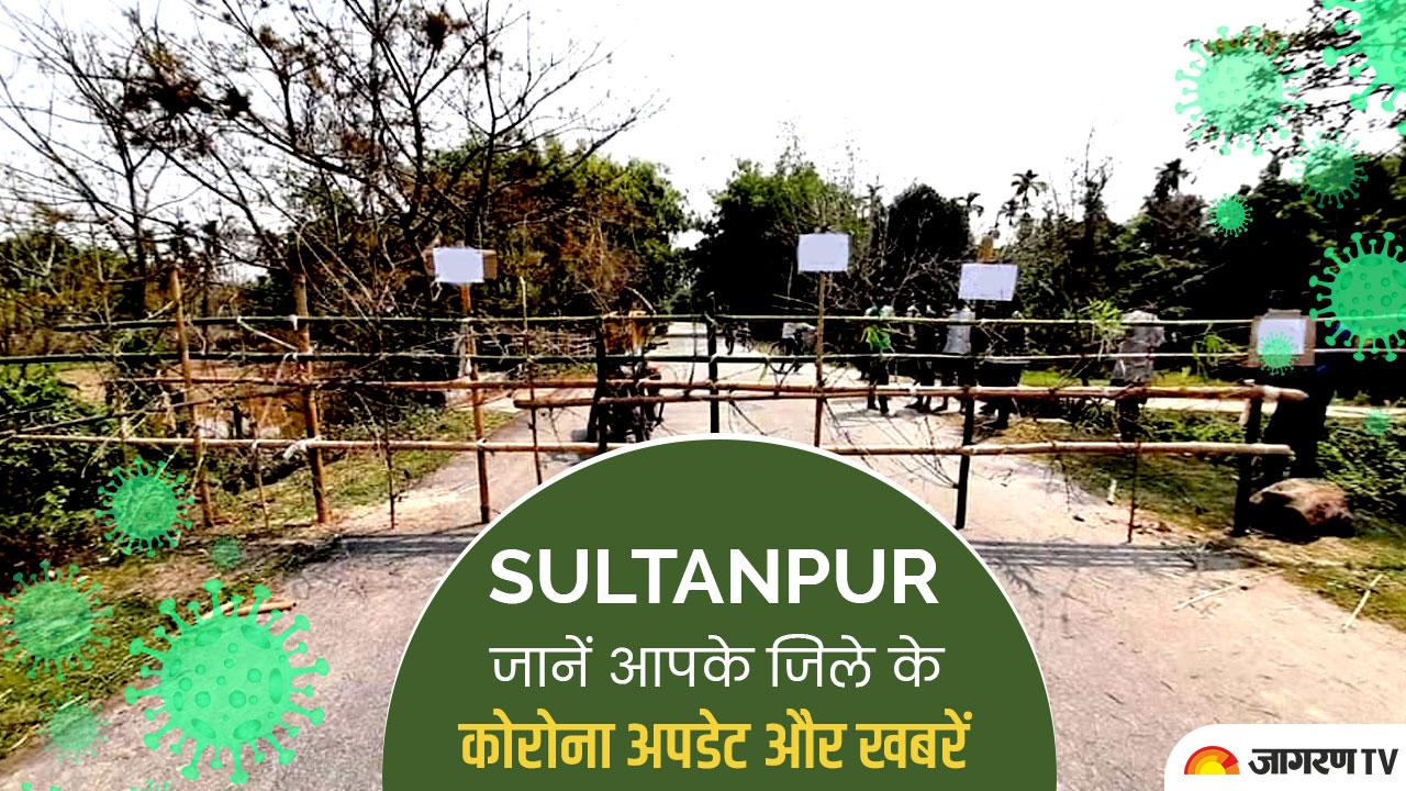 Sultanpur News: जिले में ट्रेन की चपेट में आने से एक युवक की मौत