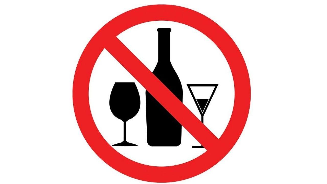 Dry Days in August 2021: पीने के हैं शौकीन तो जानिए अगले महीने कब-कब पड़ेगा ड्राई डे,  देखें पूरी लिस्ट