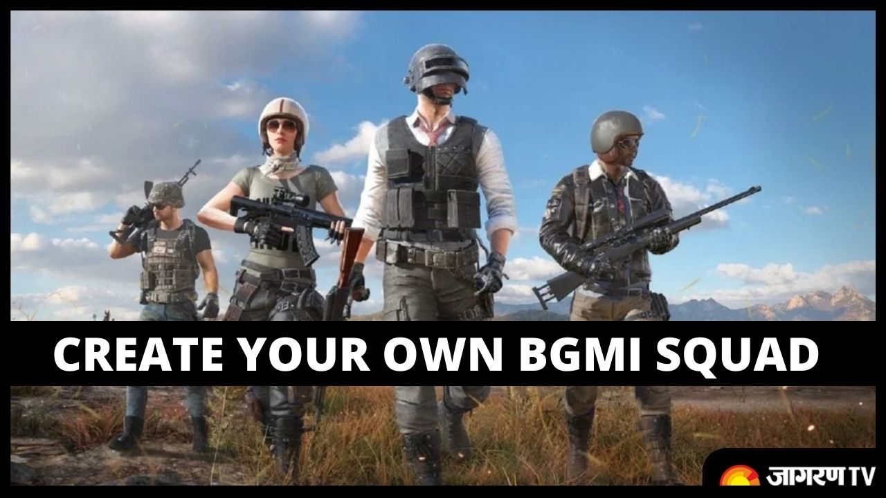 BGMI: Know how to make your own squad for Battlegrounds Mobile India Series