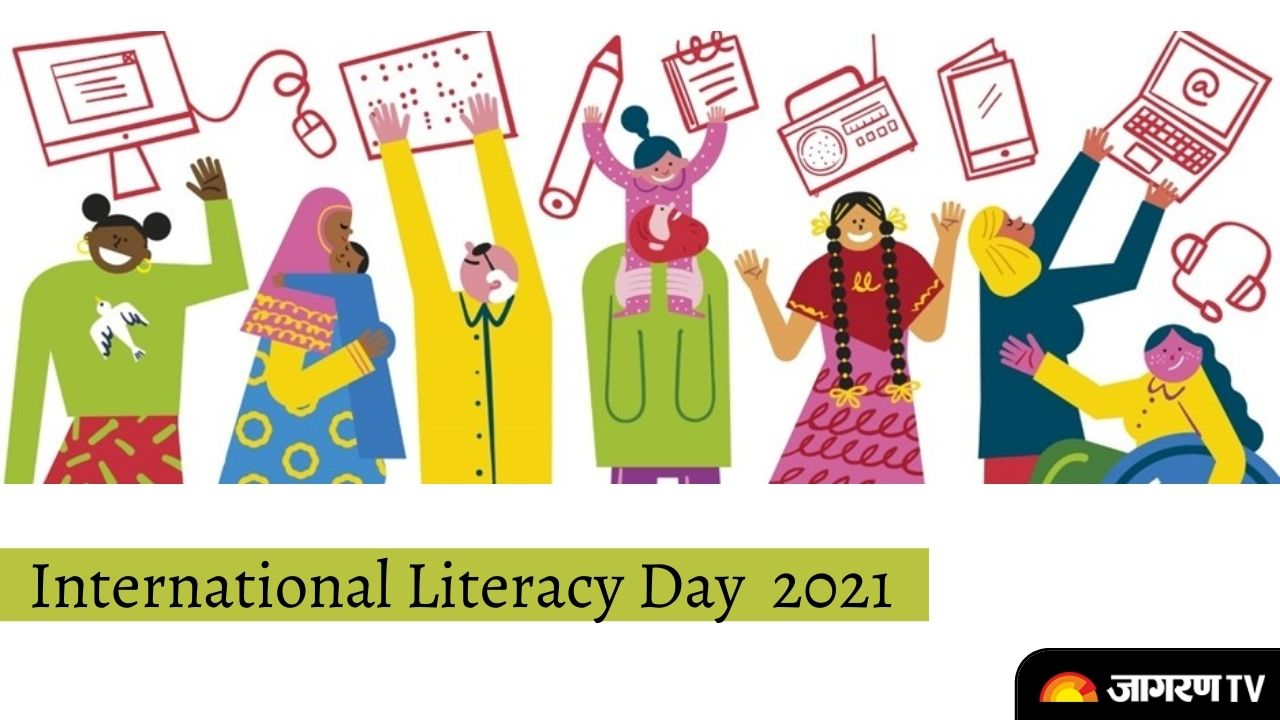 International Literacy Day 2021: Aim towards 'Literacy for a human-centered recovery and Narrowing the digital divide'