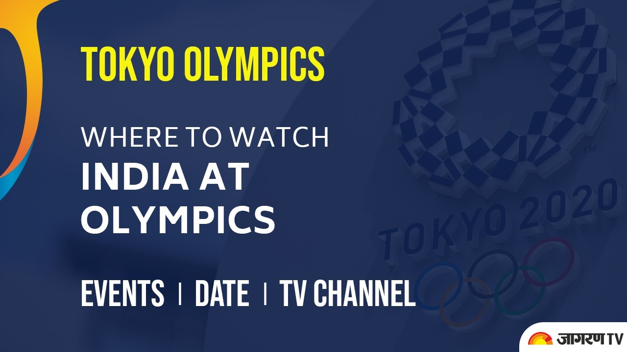 Tokyo Olympics 2020  India Time: Know where to watch Olympics live in India, opening ceremony, India Time, Date, and Full Schedule