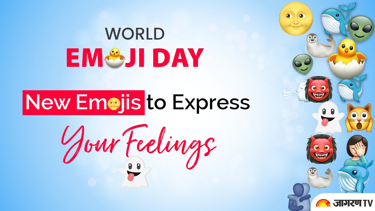World Emoji Day 2021: Try these New Emojis to express your feelings in fun way