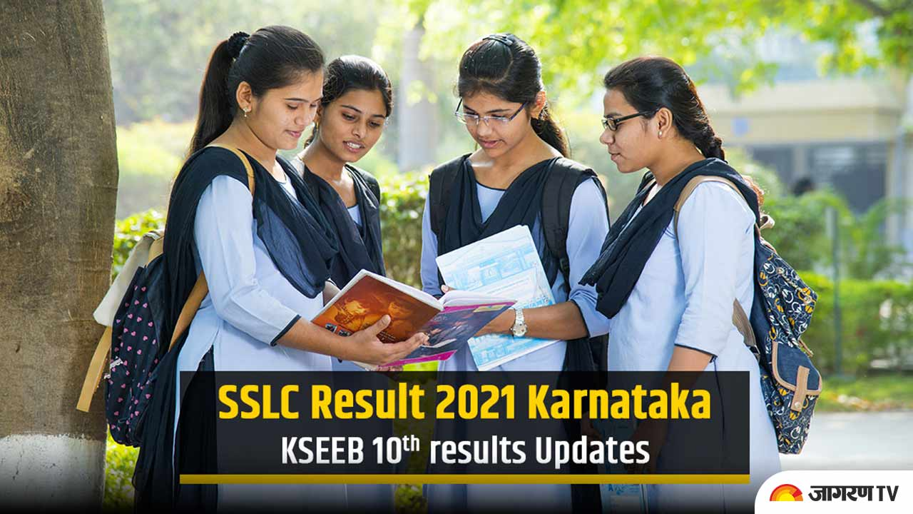 Karnataka SSLC Result 2021 DECLARED with 99.99% pass percentage, check result online on karresults.nic.in, know how to check