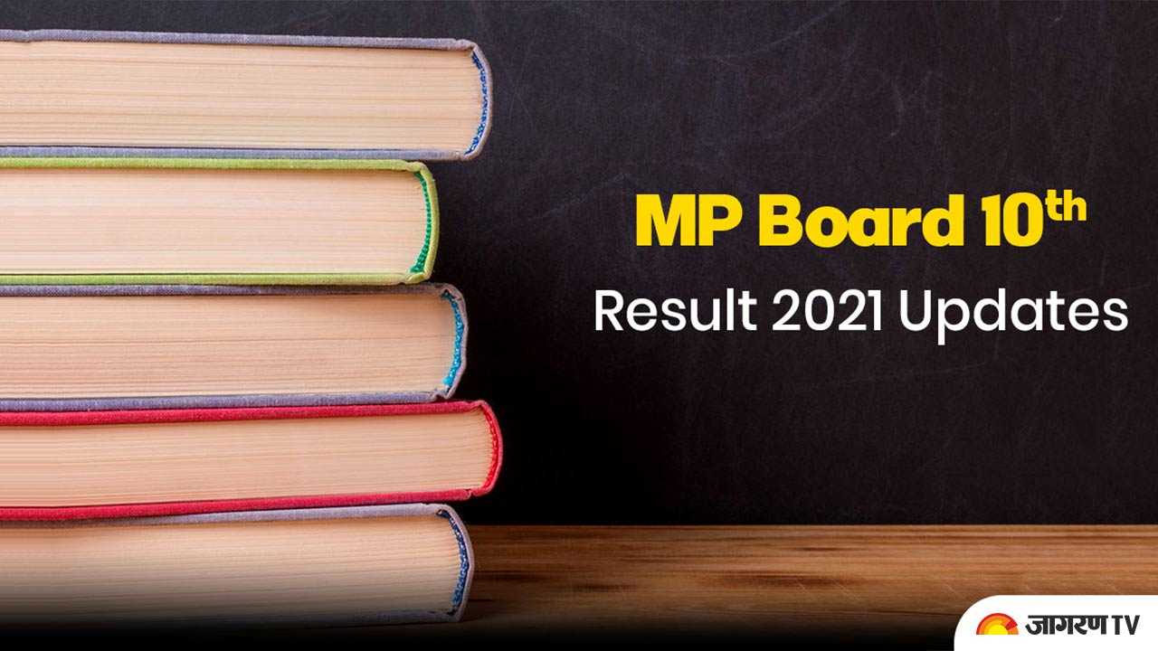 MP Board 10th Result 2021 Date @ mpbse.nic.in
