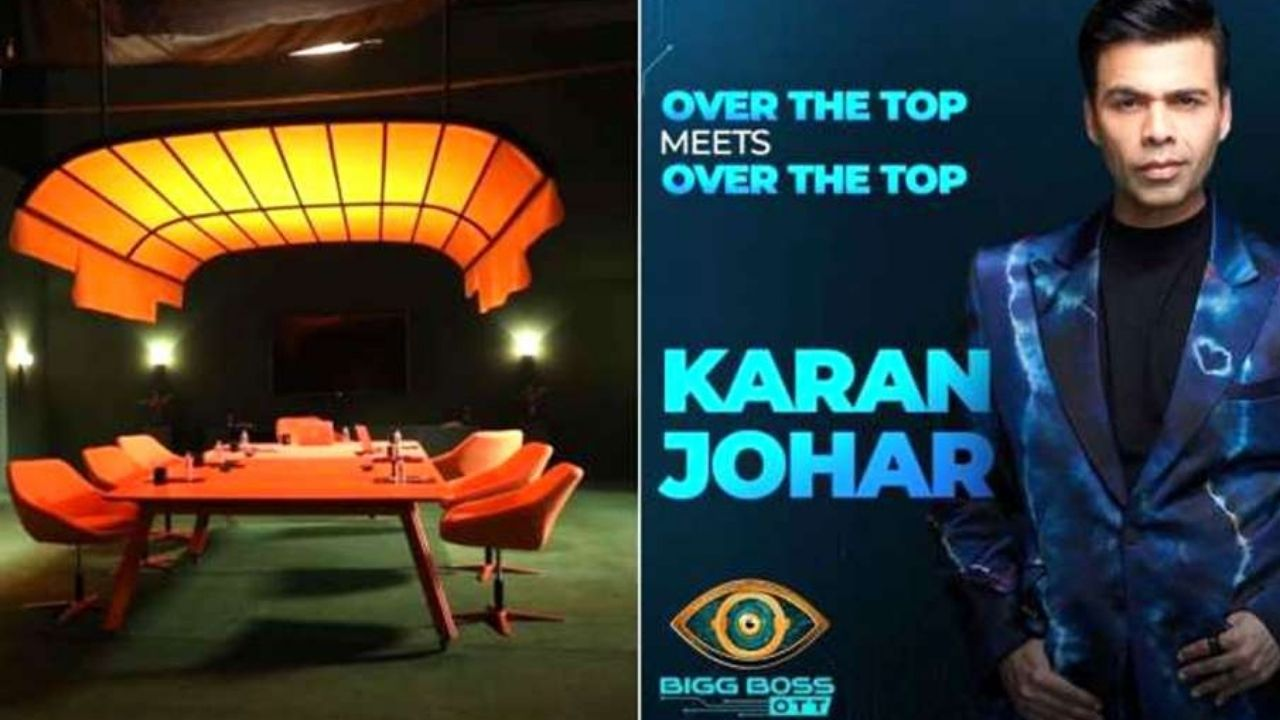 Bigg Boss 15 OTT Photos leaked, Karan Johar is the host of this show, see  pictures
