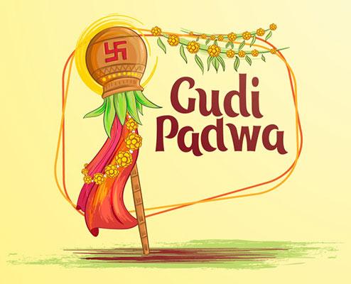 Gudi Padwa 2021: आज गुड़ी पड़वा पर इन रंगोली डिजाइन को बनाकर सजाएं अपना घर