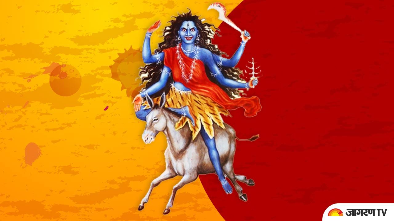 Navratri 2021 Day 7: कल मां 'कालरात्रि' की होगी पूजा, जानें शुभ मुहूर्त, आरती, मंत्र और पूजा विधि