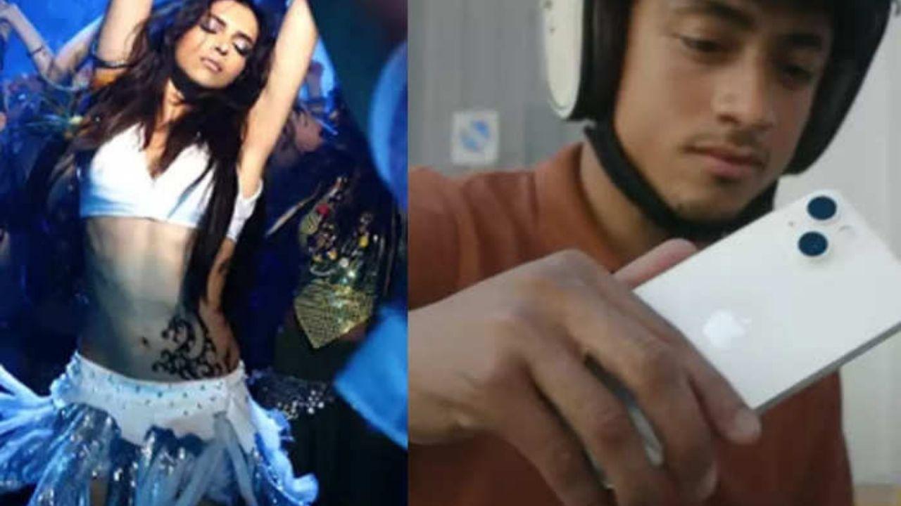 Apple iPhone 13 के लॉन्च होते ही इंडियन फैन्स को 'दम मारो दम' गाने की आई याद- देखें Twitter Reaction