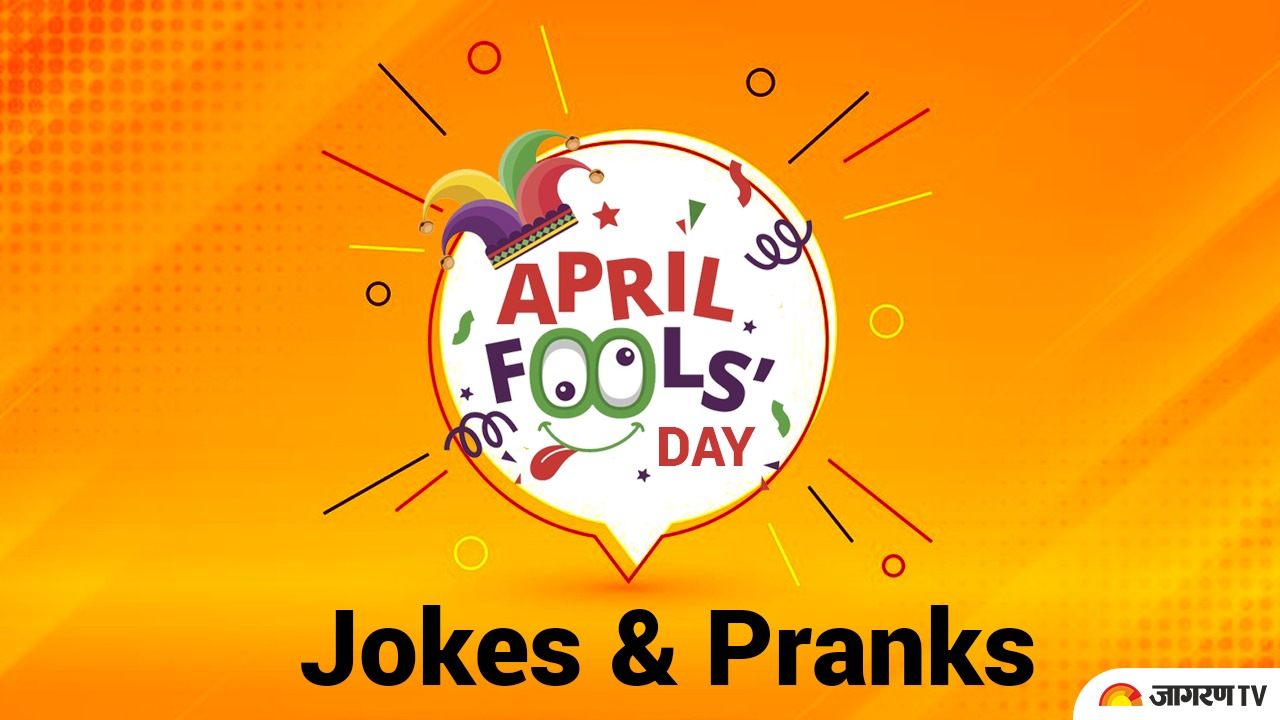 April Fools' Day 2021- Here are some pranks to try on with your friends and colleagues . PS- Work From Home Edition