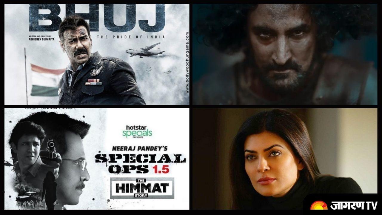 18+ Movies and Shows releasing on Hotstar in Aug:  Bhuj, Aarya 2, Special Ops 1.5, Criminal Justice Season 3 , see full list