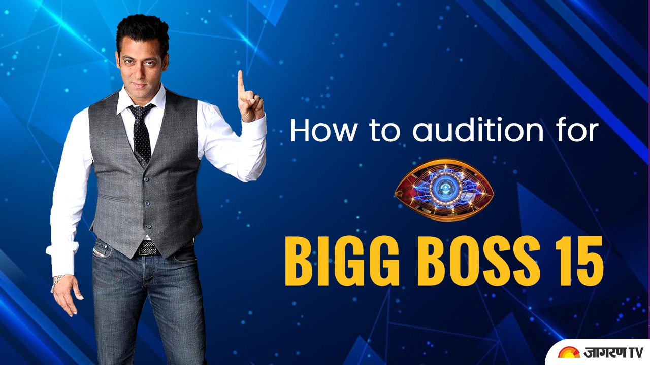 Bigg Boss 15 : Here's how you can audition for the upcoming season, see registration date and process