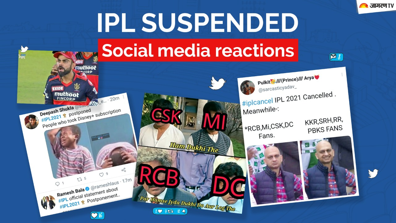 IPL 2021 Suspended: Fans Cries over suspension, Social media flooded with Meme Reactions.