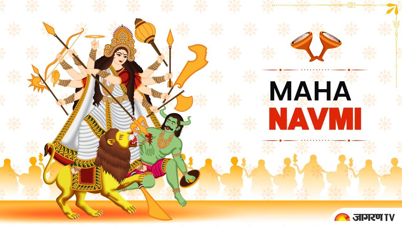 Shardiya Navratri 2021 Navami: जानें दुर्गा पूजा के नवमी पूजन का शुभ मुहूर्त, शुभ तिथि, पूजा विधि, कन्या पूजन