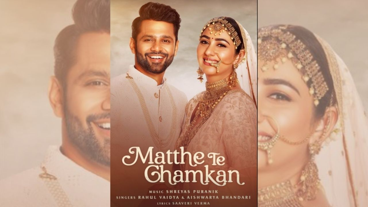 Matthe Te Chamkan Song Out:  Rahul Vaidya Disha Parmar Wedding Song, Watch Video