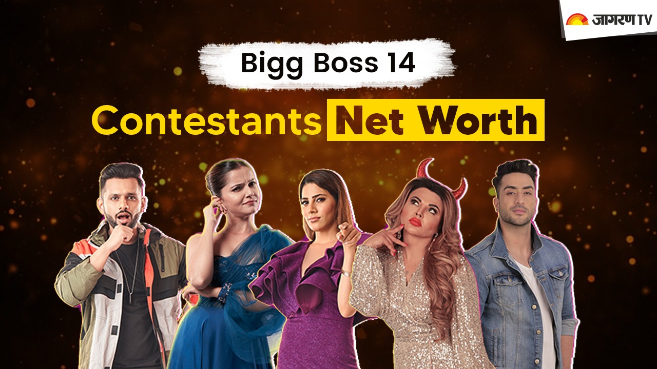 Net Worth of Bigg Boss 14 Contestants: Here how much value they hold