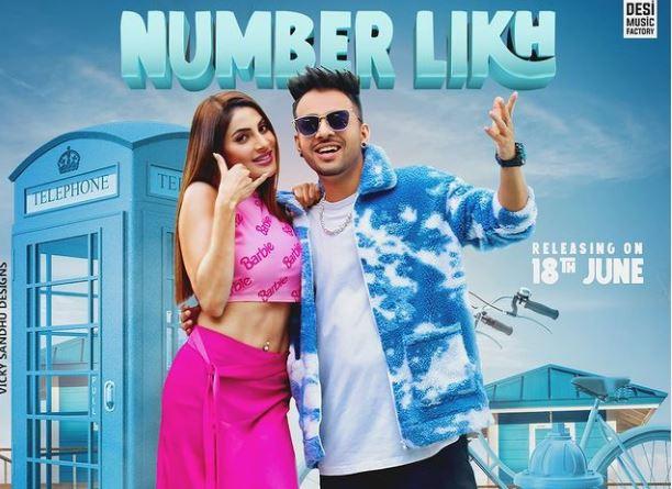 Nikki Tamboli in Tony Kakkar new song 'Number Likh', Poster released.