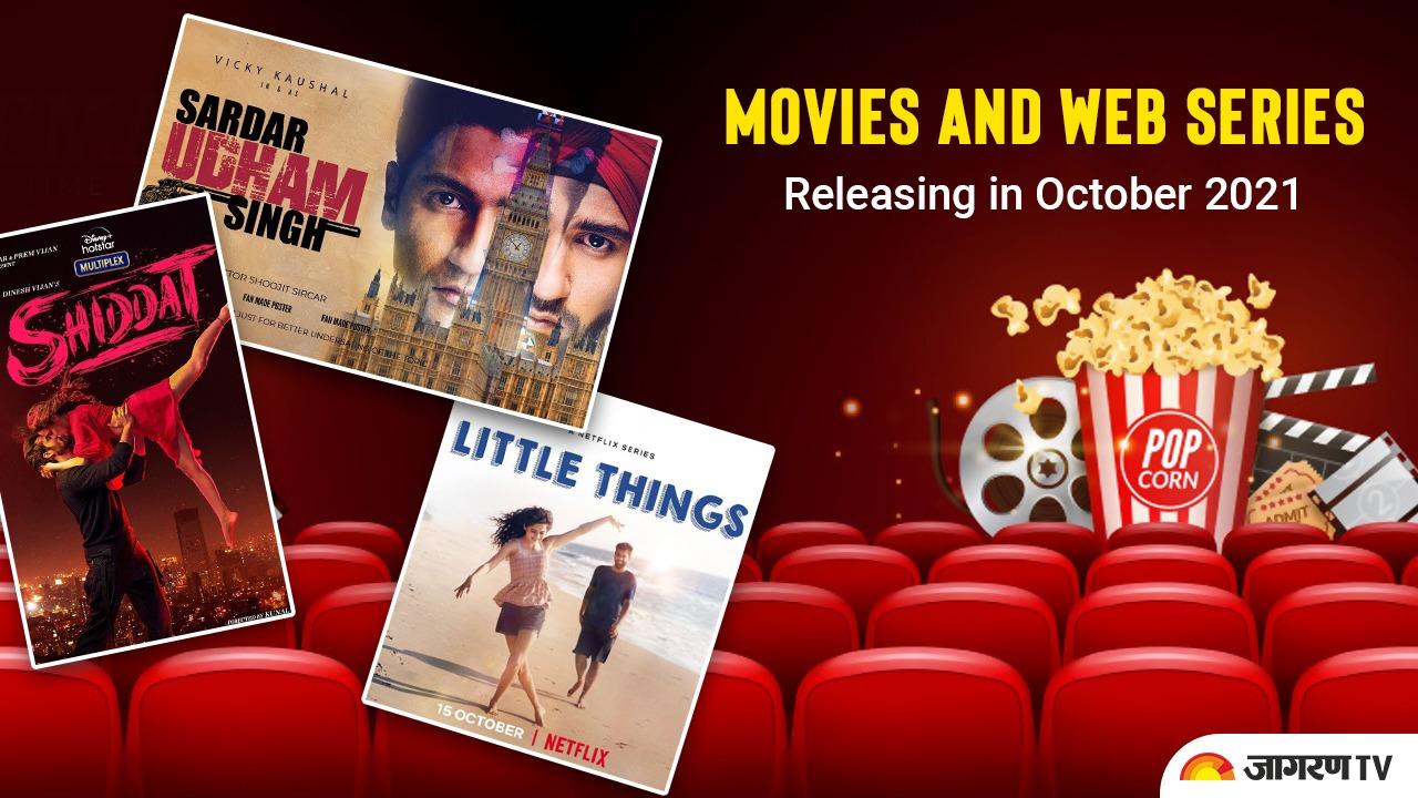 October 2021 Movie and Web Series Releases including Sardar Udham, Rashmi Rocket, Sanak, Honsla Rakh and others