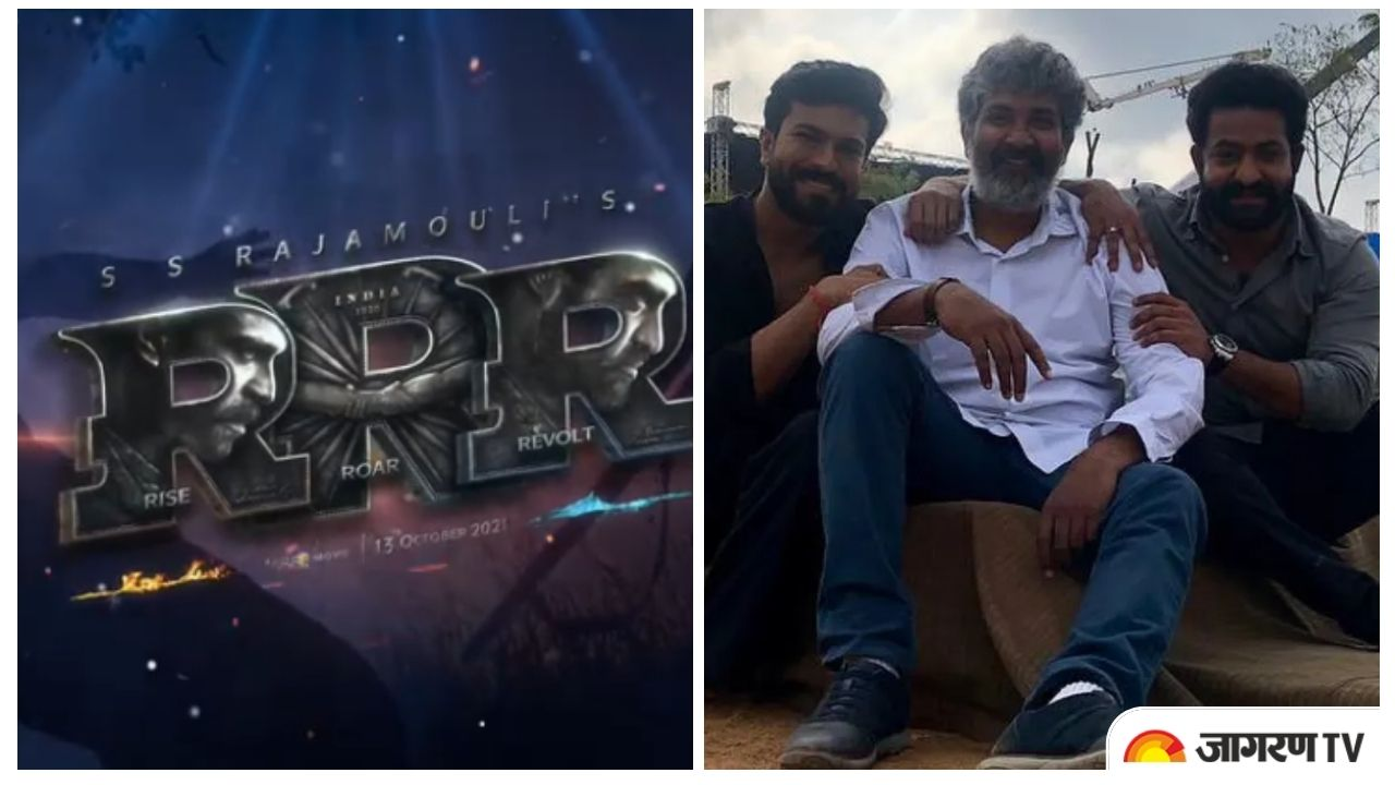 Watch viral video of Jr NTR & SS Rajamouli playing volleyball on the sets of RRR
