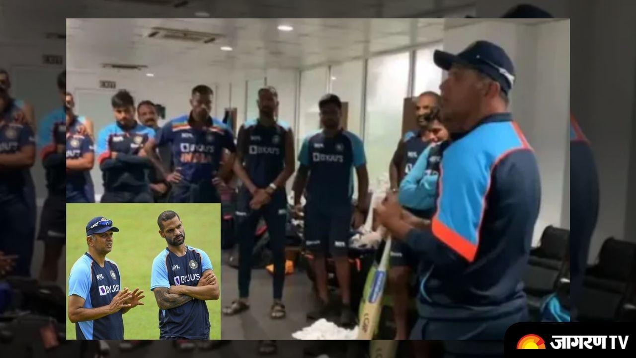 Ind vs Sri ODI: इंडिया की रोमांचक जीत के बाद Rahul Dravid ने की टीम की सराहना, कहा- 'हमने चैंपियंस की तरह जवाब दिया' देखें वीडियो