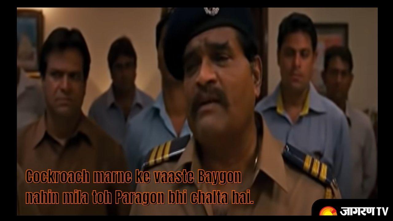 Singham dialouges Cockroach