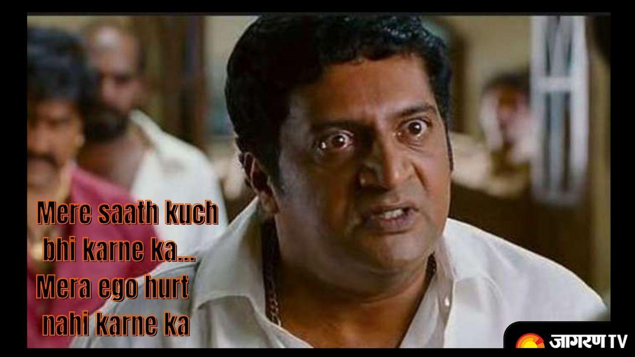 Singham dialouges Ego Hurt