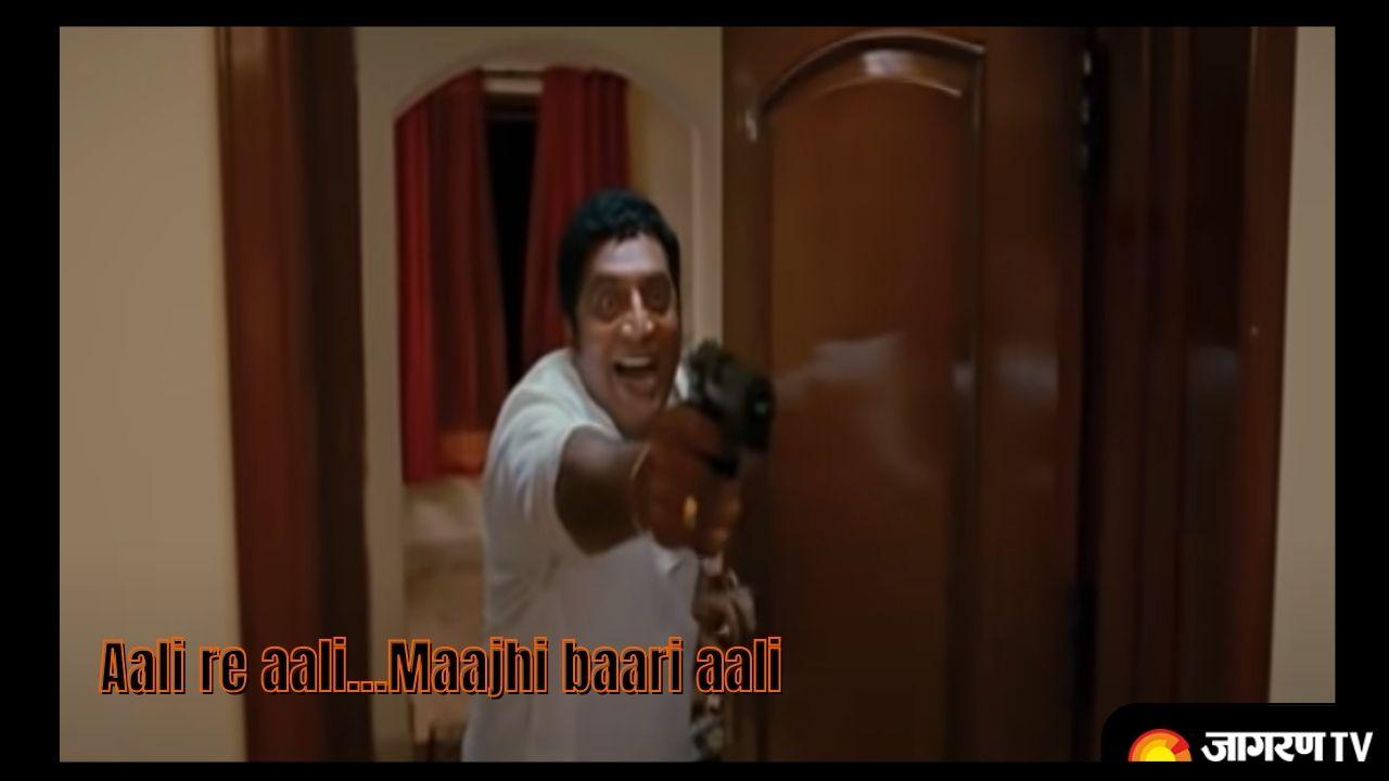 Singham dialouges Ali re Ali