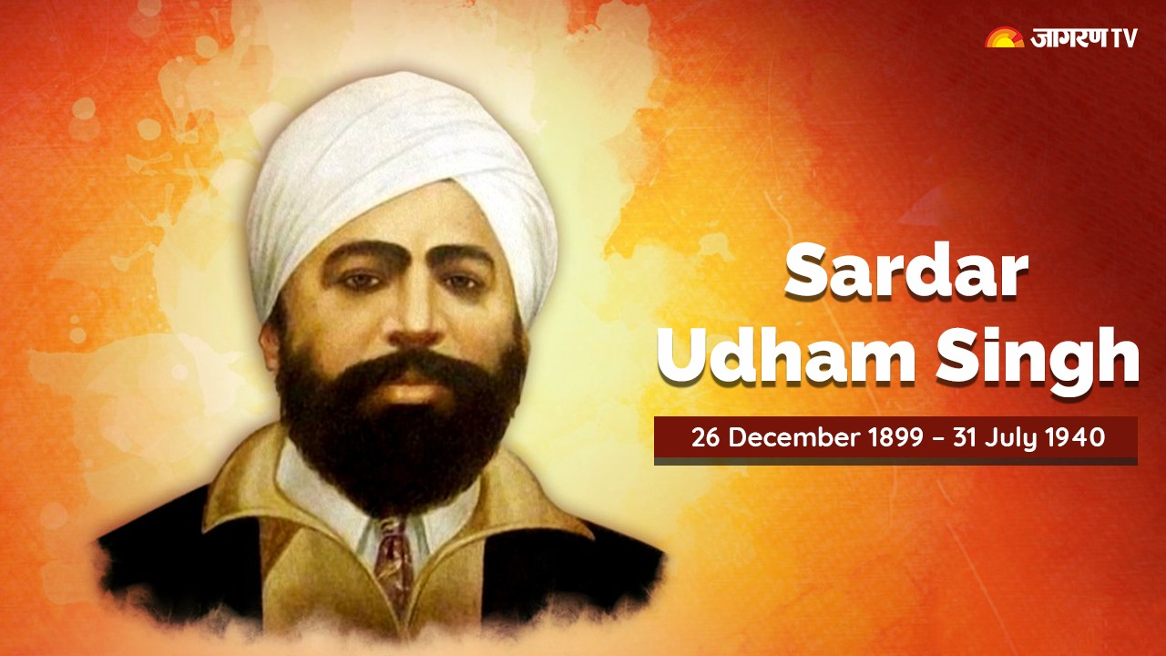 Sardar Udham Singh Biography: Everything about the Great Freedom fighter played who's role is played by Vicky Kaushal