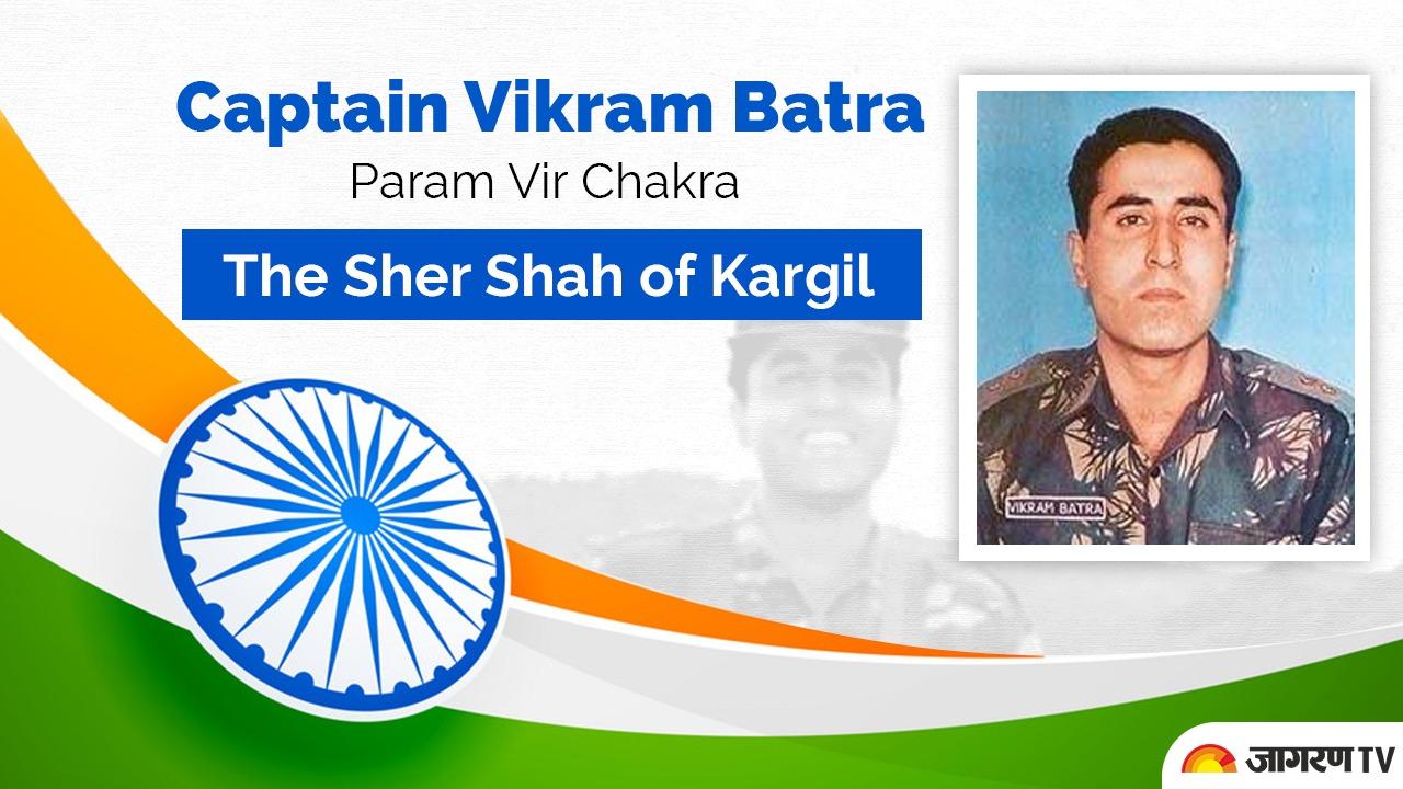 Capt. Vikram Batra PVC Biography: The story of Kargil Hero the 'Sher Shah'