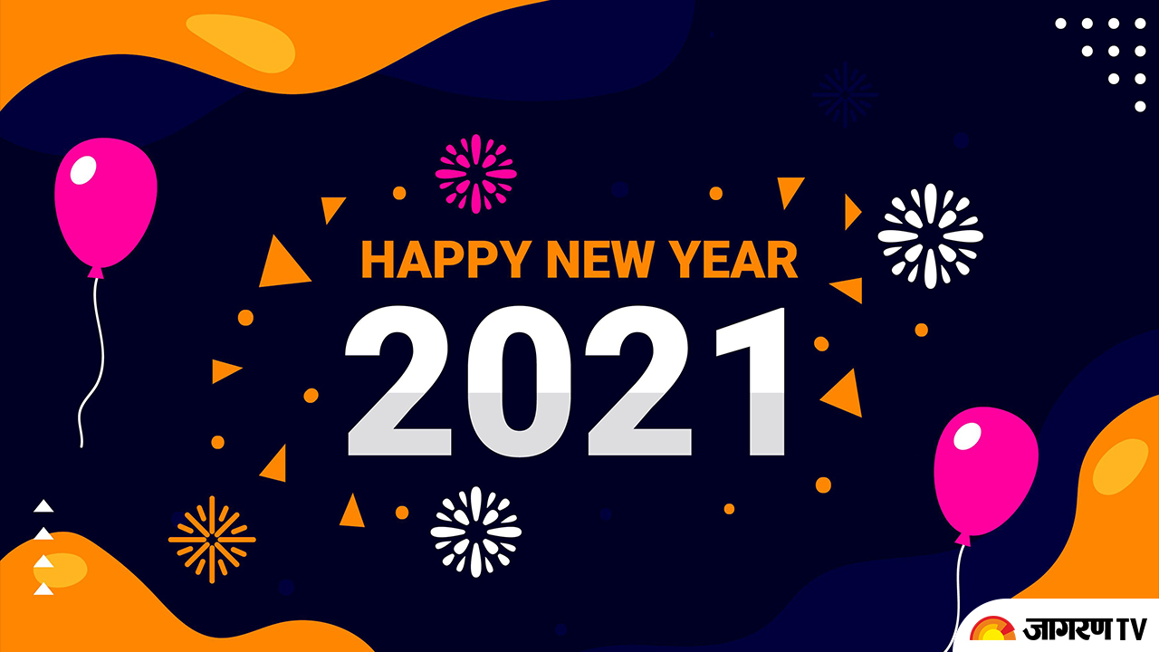 New Year 2021: Know the best New Year party in Delhi and places to visit on New Year Day in Delhi