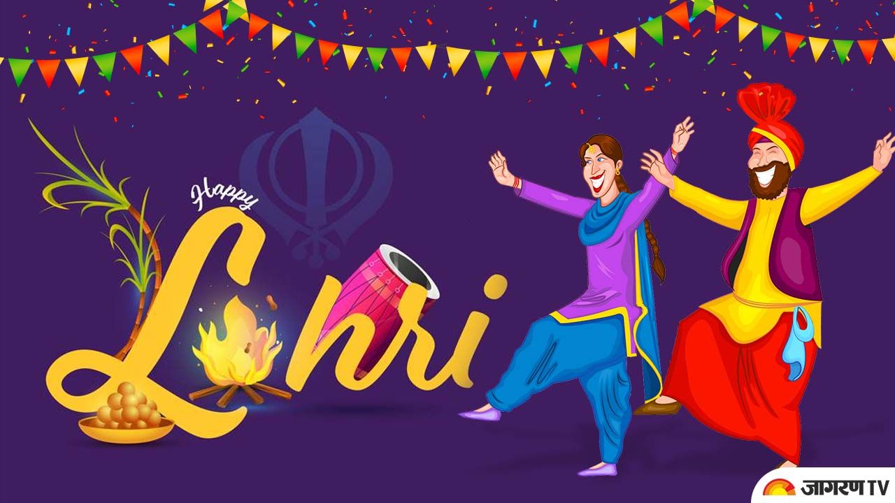 Lohri 2021 Bonfire Festival: Why the Bonfire is lit on Lohri, what is its history and significance, top lohri songs 2021