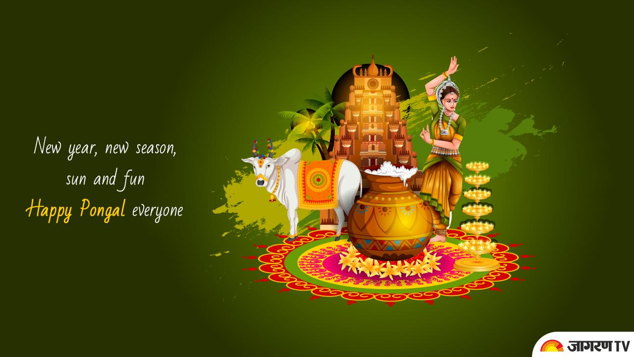 pongal-greetings-2021
