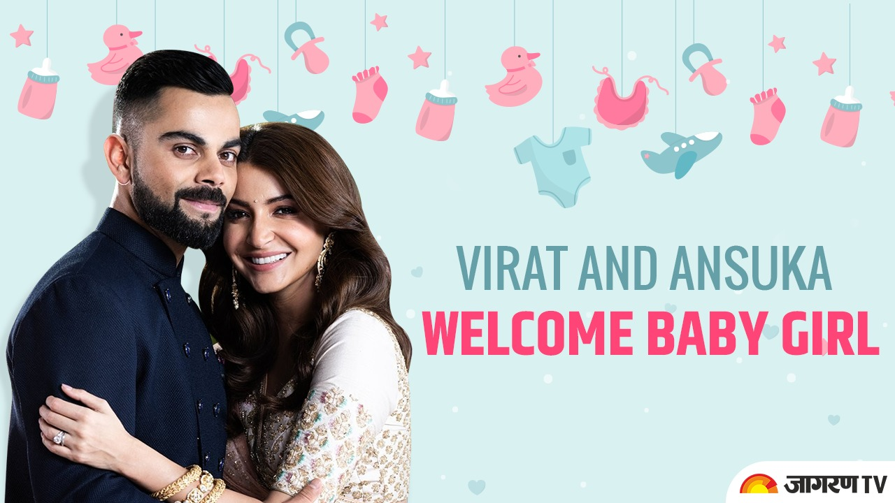 Virushka Blessed With a Baby Girll:  Anshuka Sharma and Virat Kohli have welcomed a baby girl