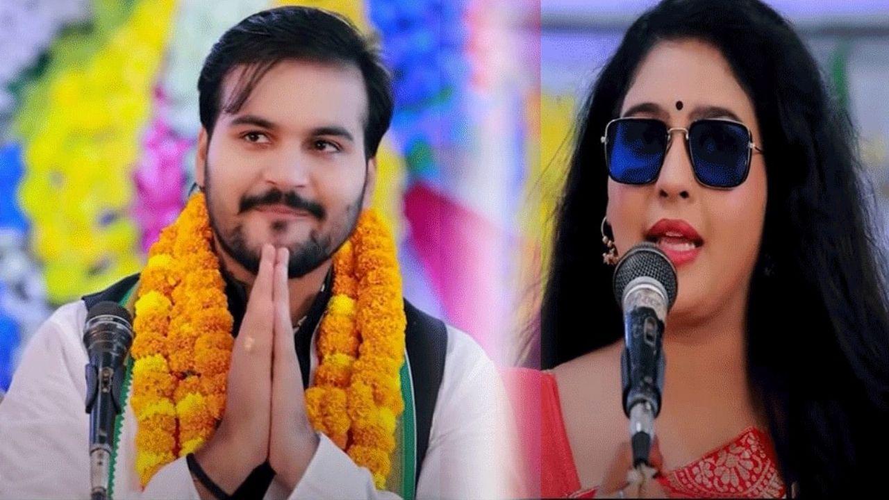 """Bihar Panchayat Chunav 2021: चुनाव पास आते ही रिलीज हुआ धमाकेदार भोजपुरी गाना, नाम है """"अबकी लीजियेगा वोट सकरकंद"""""""