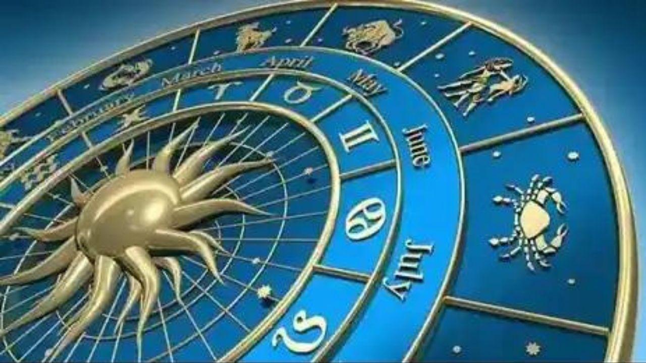 Aaj Ka Rashifal 1 August 2021: जानें आज का राशिफल, पंचांग, राहु काल, दिशा शूल