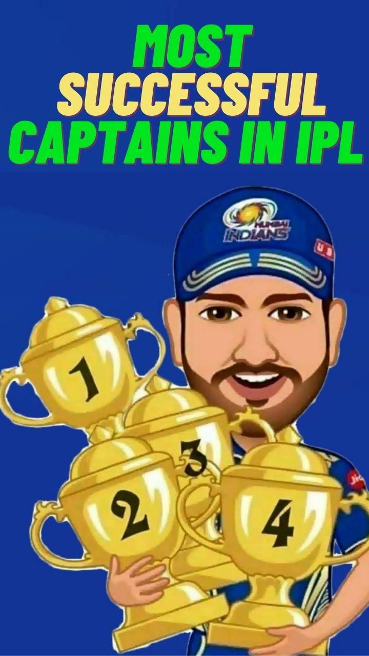 जानें IPL इतिहास का सबसे सफल कप्तान कौन है?