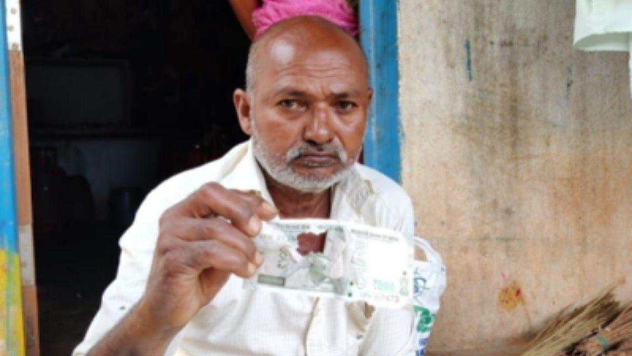 सब्जी विक्रेता ने इलाज के लिए जुटाए थे 2 लाख रुपये, चूहों ने कुतर डाले सभी नोट