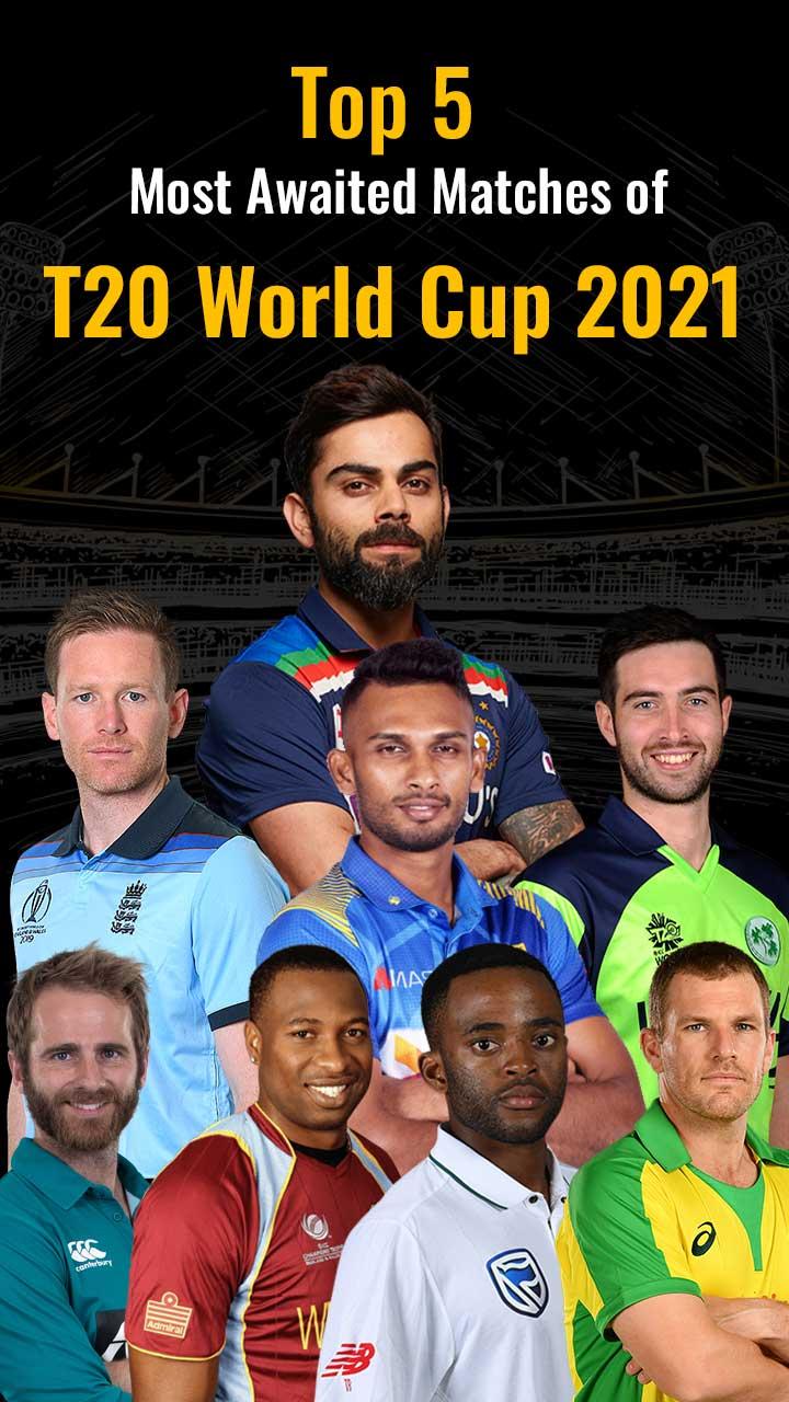 इन 5 मैचों पर रहेगी क्रिकेट प्रेमियों की नजर