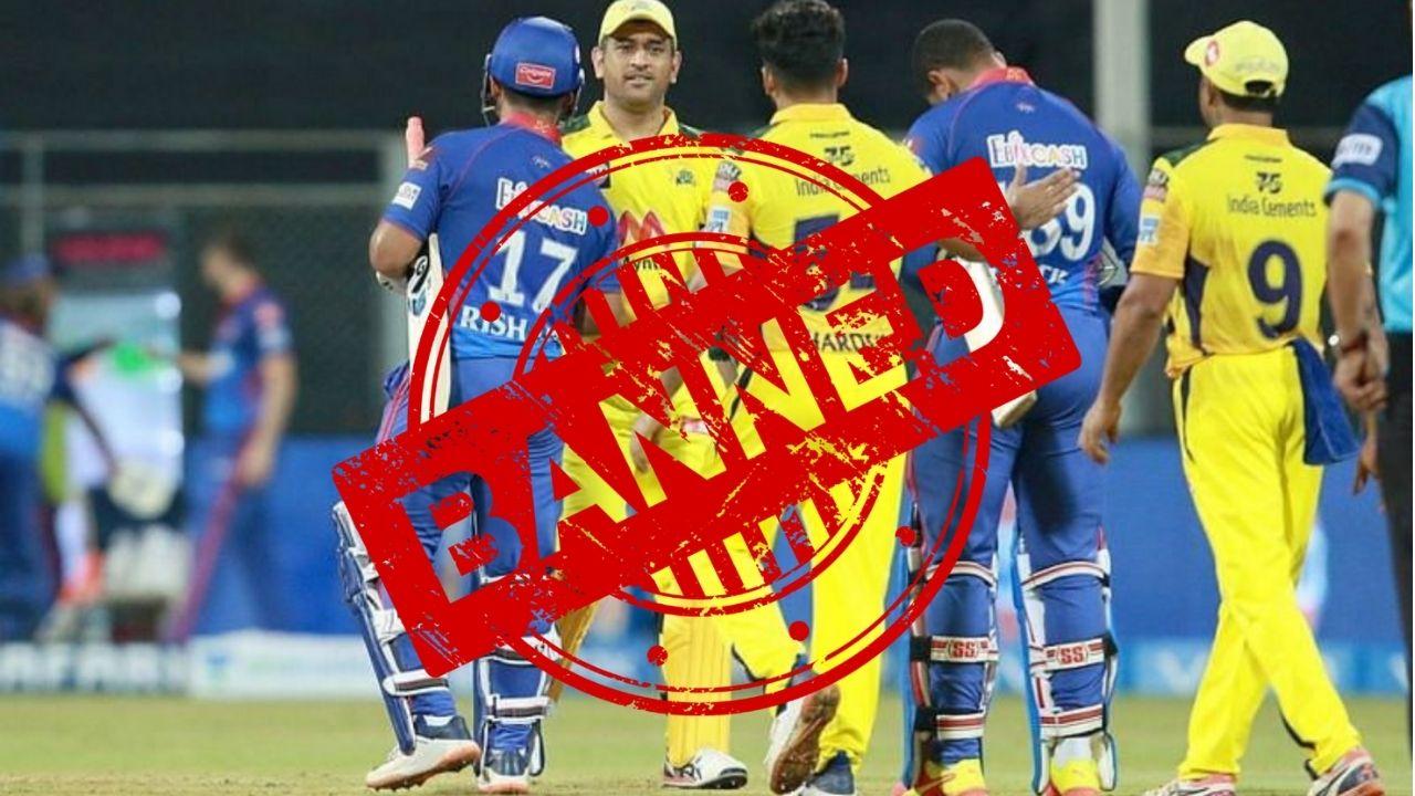 Taliban bans IPL : तालिबान ने लगाया IPL पर बैन, अफगानिस्तान में नहीं होगा मैच टेलीकास्ट, जानें क्या है कारण