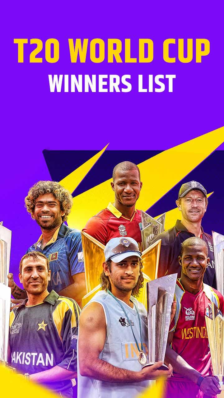 टी20 वर्ल्ड में कौन है सबसे सफल टीम