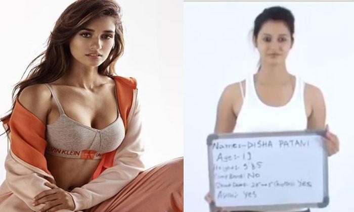 Disha Patani Special : 19 की उम्र में दिशा ने दिया था पहला ऑडिशन, पहचान भी नहीं पाएंगे आप