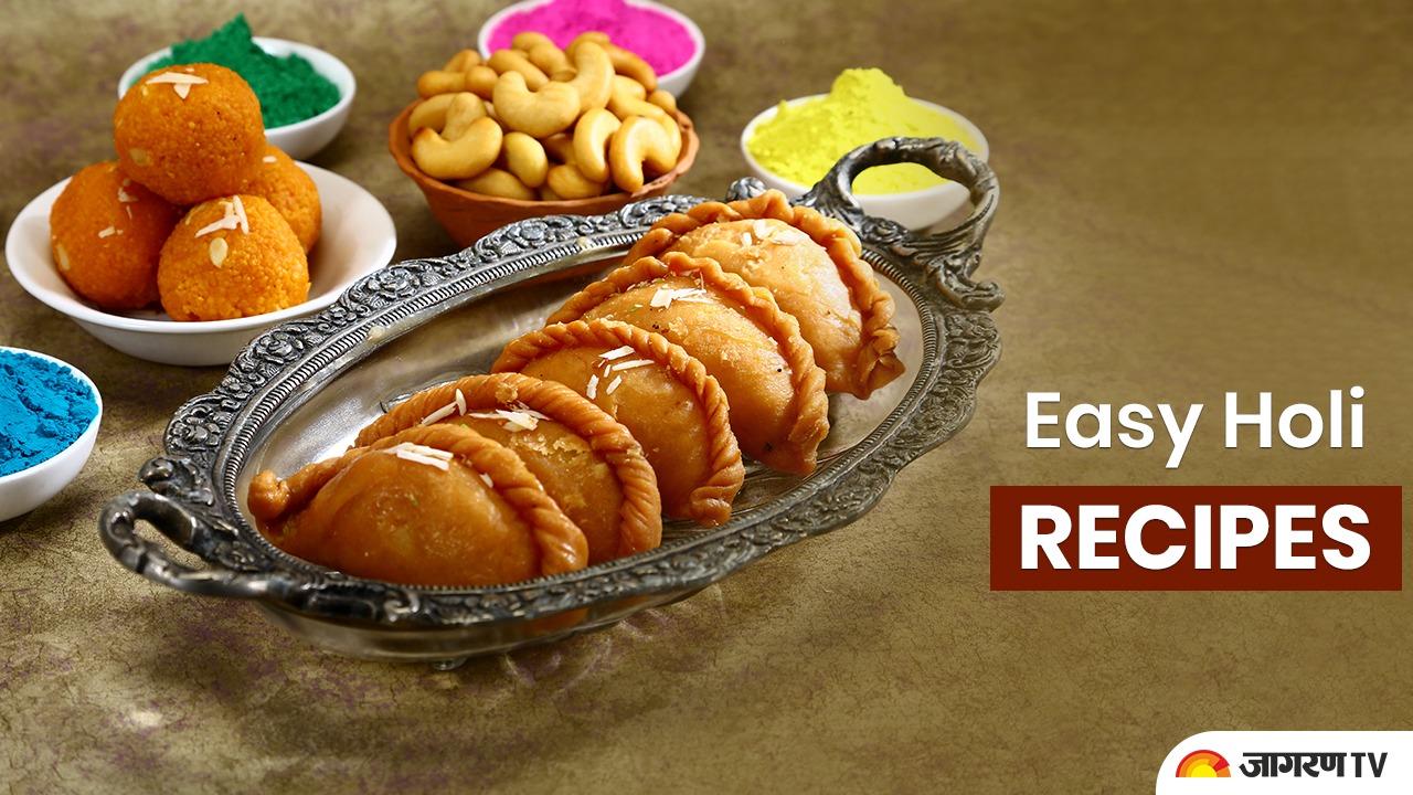 Holi Recipes: इस होली बनाएं ये टेस्टी रेसिपी जो सबके मन को भाय