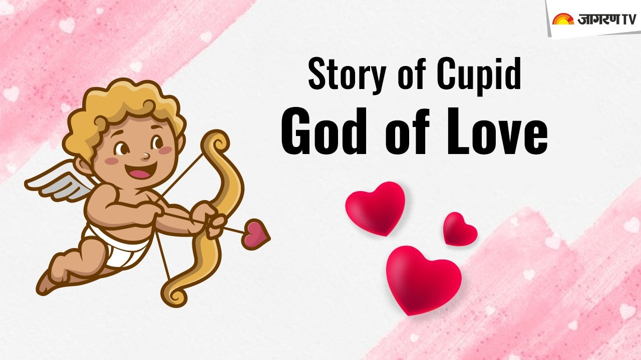 Valentines Special: Who is the Cupid, love godson of Aphrodite and Ares