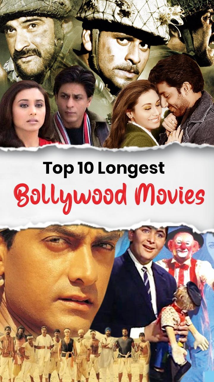 Bollywood की सबसे लंबी फिल्में